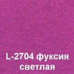 L-2704- фуксия светлая