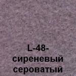 L-48- сиреневый сероватый