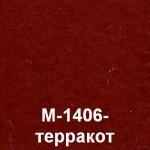 M-1406- терракот