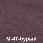 M-47- бурый